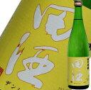 楽天酒 焼酎の風【決算セール】【H30年】田酒 純米吟醸 白 720ml