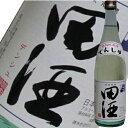 田酒 特別純米 生720ml【決算セール】【あす楽】【ギフト包装・熨斗無料】