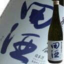 田酒 純米吟醸山廃 720ml【あす楽】【ギフト包装無料】