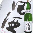 【H30年】田酒 山廃仕込 特別純米1800ml
