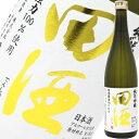 楽天酒 焼酎の風【決算セール】田酒 純米吟醸 但馬強力(たじまごうりき) 720ml