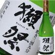 【タイムセール】獺祭 純米大吟醸 磨き三割九分 720ml【あす楽】【ギフト包装・熨斗無料】