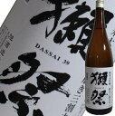 獺祭 純米大吟醸 磨き三割九分 1800ml【あす楽】【ギフト包装・熨斗無料】