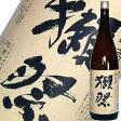獺祭 温め酒 50 1800ml【あす楽】【ギフト包装・熨斗無料】