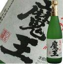 魔王 720ml(数量限定タイムセール)【あす楽】【ギフト包装・熨斗無料】