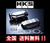 !! HKS メタルキャタライザー ランサーエボリューション CZ4A(Evo.X)/4B11用 33005-AM003 【smtb-TD】【saitama】