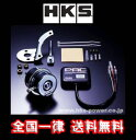 HKS パワーアシストキット ジムニー JA11V,JA11C/F6A用 1431-RS001