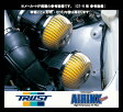 ☆トラスト エアインクスBタイプ RX-7 FD3S/13B-REW用 TRUST AIRINX B-Type MZ-S001B / 12540901