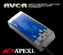 ☆アペックス APEXi AVC-R ブーストコントローラー(シルバーケース/青表示) 420-A004