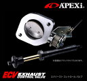 【 JZX100/1JZ-GTE(MT車)対応 】 アペックス APEXi ECV T-TypeB 155-A017 【ECV本体+コントロールワイヤーセット】