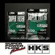 HKS スーパーパワーフロー交換用フィルター 【 Φ150用 グリーン 70001-AK021 】 HKS SUPER POWER FLOW SPARE FILTER