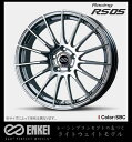 【ENKEI Racing RS05】 15インチ 6.5J 4H/100 +38 CHIARO SILVER / SBC for JAPANESE CARS 『エンケイ レーシングRS05』