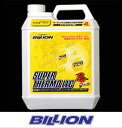 【 PGプラス / 2リットル 】 BILLION ビリオン スーパーサーモ LLC / 品番:BSL-PGP02