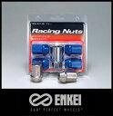 ★ENKEI RACING NUTS レーシングナットM12×1.5通常ナットタイプカラー:スモークシルバーアルマイト