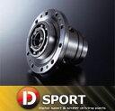 【 コペン L880K 用 】 D-SPORT (Dスポーツ) 1WAY L.S.D.(41101-B081)用 オーバーホールキット 品番:41101-B081-01H ( LSD ノンスリ デフ )