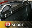 【 コペン L880K 用 】 D-SPORT (Dスポーツ) ブレースバータイプIII 品番:57407-B082
