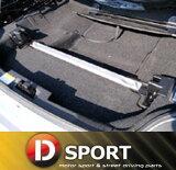 【 コペン L880K 用 】 D-SPORT (Dスポーツ) トランクバー 品番:53605-B081