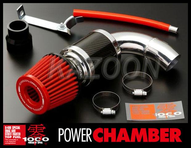 【 セルボターボ CBA・DBA-HG21S /K6A (ターボ)用 】 トップフューエル 零1000 パワーチャンバー ( スーパーレッド / 品番:106-KS006 ) TOP FUEL ZERO-1000 POWER CHAMBER ZERO-1000 POWER CHAMBER 零1000 パワーチャンバーセルボターボ CBA・DBA-HG21S /K6A (ターボ)用スーパーレッド / 品番:106-KS006