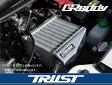 【 ムーヴ カスタムR,カスタムRS CBA-L175S / KF-DET用 】 トラスト インタークーラーキット スペックK コード:12070601 (TRUST GReddy Intercooler kit SPEC-K)