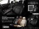 【 H19/1〜 Mercedes Benz Bクラス W245 品番: 8500 】 ELDINE エルディーネ シートカバー スーペリア パンチングコレクション 【smtb-TD】【saitama】