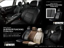 【 H20/9〜 Audi A3スポーツバック (リヤアームレスト無し車) 品番: 8831 】 ELDINE エルディーネ シートカバー スーペリア パンチングコレクション 【smtb-TD】【saitama】