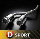 【 コペン L880K 用 】 D-SPORT (Dスポーツ) スポーツマフラーType II 品番:17400-B083 【smtb-TD】【saitama】