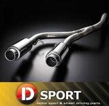 【 コペン L880K 用 】 D-SPORT (Dスポーツ) スポーツマフラーGTバージョンType II 品番:17400-B084 【smtb-TD】【saitama】