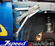 【 インプレッサ GDB / GDA系用 】 スーパーすじがねくん Jスピード カーステーション マルシェ ストラットサイドタワーバー スーパー筋金くん 品番: 502300 J-speed Car stasion Marche