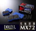 送料無料!! 【 TOYOTA 86 (ハチロク) / ZN6用 】 【 ENDLESS ブレーキパッド MX72 】 前後1台分セット エンドレス ブレーキパッド ENDLESS BRAKE PAD 【smtb-TD】【saitama】