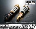 ☆送料無料!! 【 TOYOTA 86 (ハチロク) DBA-ZN6 / FA20用 】 HKS HYPERMAX IV GT 車高調 コード:80230-AT...