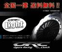 【 SUBARU BRZ ZC6 / FA20用 】 ORC オグラ レーシングクラッチ ORC 400Light シングル / プッシュ式 STD(標準タイプ...