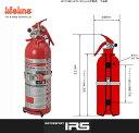 【 AFFF 1.0リットル 】 IRS ライフライン AFFF水溶性フィルムフォーム 手動式消火器...