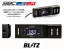 ◎ BLITZ SBC TypeS (シングルソレノイドバルブ) コード:15040 ( ブリッツ エスビーシータイプS ) 【smtb-TD】【saitama】