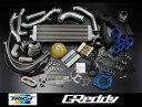 【 RX-8 SE3P / 13B-MSP用 】 トラスト GReddy T618Z-10.0cm2 P380 ターボキット(ボルトオンターボフルキット) コード: 11540401 (TRUST GReddy Turbo-kit (BOLT-ON TURBO) 旧コード:11540560) 【smtb-TD】【saitama】