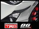 【 TOYOTA 86 (ハチロク) DBA-ZN6 / FA20用 】 TRD カナード 品番: MS345-18004 (TRD PERFORMANCE PARTS)