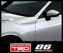【 TOYOTA 86 (ハチロク) DBA-ZN6 / FA20用 】 TRD カラードフェンダーフィン (カラー4色指定可能 ホワイトパール/ブラック/レッド) 品番: MS345-18002-XX (TRD PERFORMANCE PARTS)