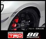 TRD PERFORMANCE PARTS TRD フェンダーエクステンション (カラー3色指定可能) TOYOTA 86 (ハチロク) DBA-ZN6 / FA20用品番:MS3