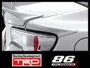 【 TOYOTA 86 (ハチロク) DBA-ZN6 / FA20用 】 TRD リヤサイドスポイラー (カラー4色 指定可能 ホワイトパール/ブラック/レッド) 品番: MS315-18002-XX0 (TRD PERFORMANCE PARTS)