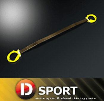 【 コペン LA400K / KF-VET 用 】 Dスポーツ フロントストラットタワーバー〔アルカーボンオーバルタイプ〕 品番: 55137-B241 ( D-SPORT )