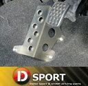 【 コペン LA400K / KF-VET 用 】 Dスポーツ ドライバーフットレスト 品番: 57402-B240 ( D-SPORT )