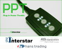 【 メルセデス ベンツ A-Class / W176 用 】 ハンズトレーディング インタースターオートモーティブ PPT 品番: 10.00.02 アクセルペダルコントロールモジュール (Plug-in Power Throttle)
