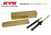 【 ハイエース 200系 (4WD車)用 】 カヤバ STD ショックアブソーバー (リア 左右用 2本set) 品番: KSF2135Z ×2 (KYB 補修専用品 純正交換タイプ)
