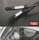 【 アルファード・ヴェルファイア AYH30W (ハイブリッド車)用 】 TRD パフォーマンスダンパーセット 品番: MS303-58004 (TRD Performance Damper)