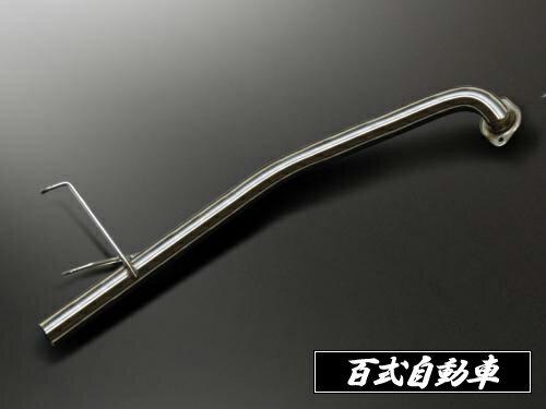 【 フィット GE6, GE8 / L13A, L15A用 】 百式自動車 レーシングマフラー (競技用) 商品コード: GE-047