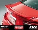 【 TOYOTA 86 (ハチロク) ZN6 / FA20 用 】 TRD リヤトランクスポイラー オレンジメタリック (H8R) 品番: MS342-18001-E0 (TRD PERFORMANCE PARTS)