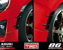 【 TOYOTA 86 (ハチロク) ZN6 / FA20 後期型用 】 TRD エアロタービュレーター 品番: MS319-18001 (TRD PERFORMANCE PARTS)