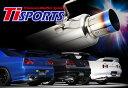 【 スカイライン GT-R BNR32 / RB26DETT用 】 東名パワード Ti スポーツ チタニウム車検対応マフラー 品番: 442001 (TOMEI POWERED Ti SPORTS Titanium muffler)