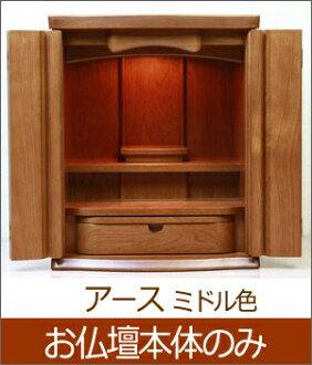 ... altar sepia seas living condominium modern small type Japan-Japan