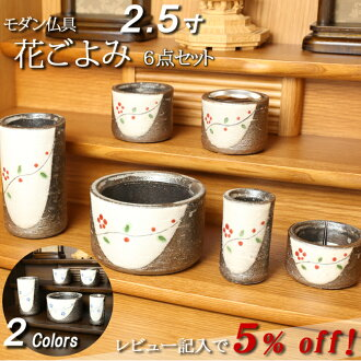 kb-hayashi  Rakuten Global Market: 『 꽃 요미 6 점 세트 2.5 차원 』 (가구 ...