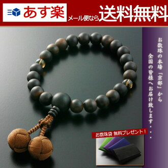 "Rosaries and Rosary ""braiding Brahma bunch ebony ( Prime ground ) 2 heaven tea crystals (for men) ' short hand wheel"